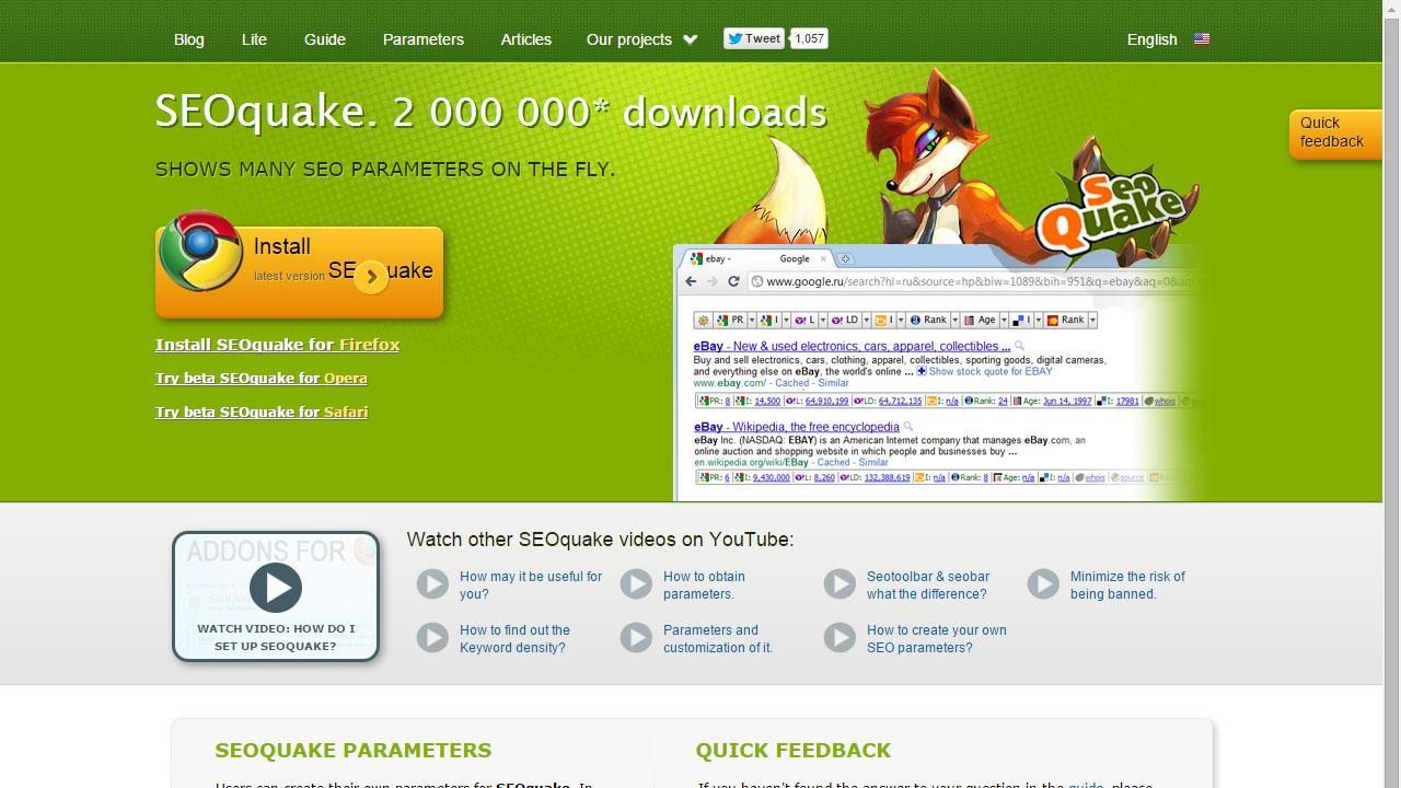 Soluciona los problema de SEO en tu tienda online con SeoQuake