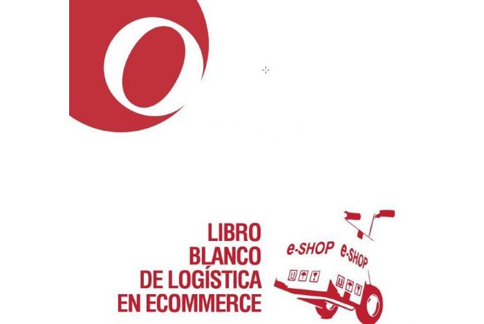 libro-blanco-ecommerce-logistica