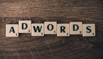 Haz uso de los anuncios de texto expandido de Adwords